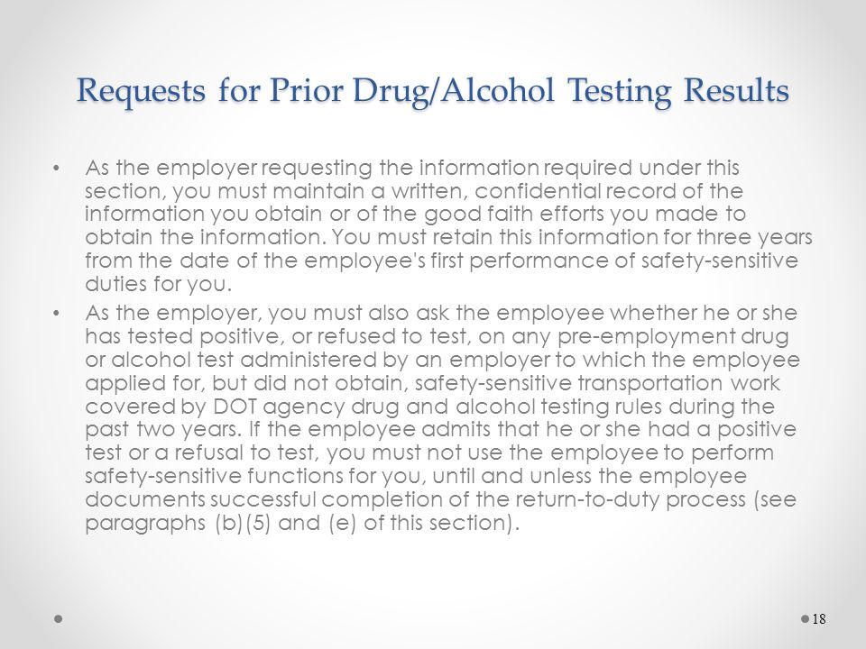 Requests for Prior Drug/Alcohol Testing Results
