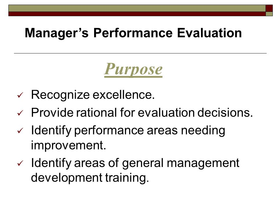 Manager's Performance Evaluation