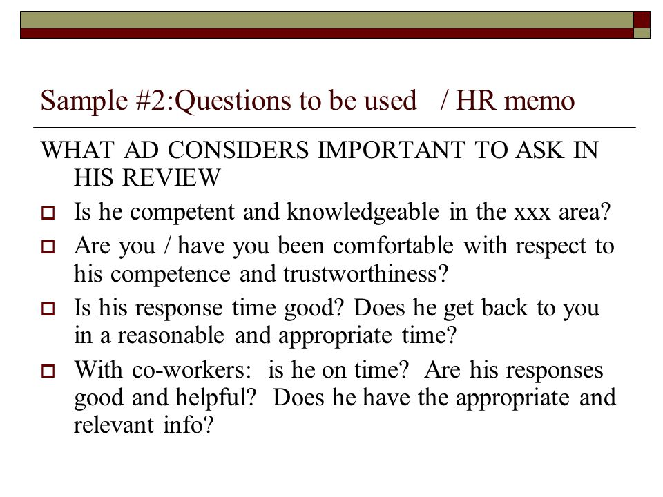 Sample #2:Questions to be used / HR memo