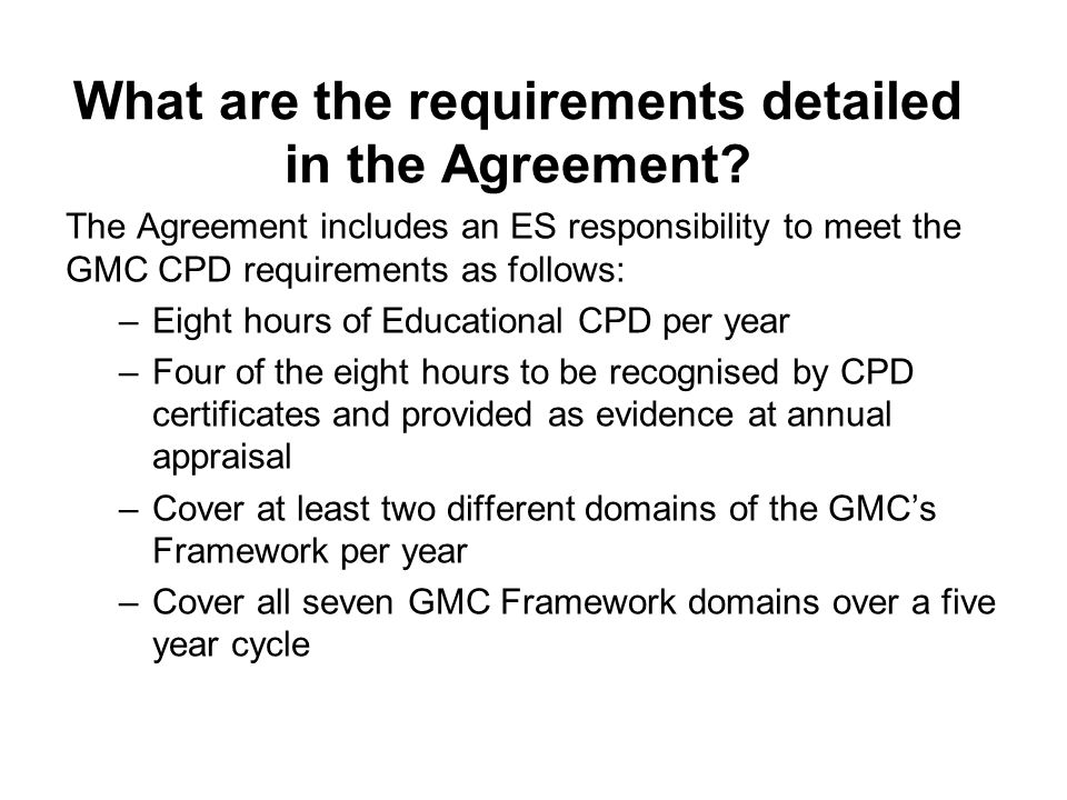 What are the requirements detailed in the Agreement