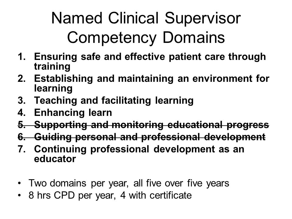 Named Clinical Supervisor Competency Domains
