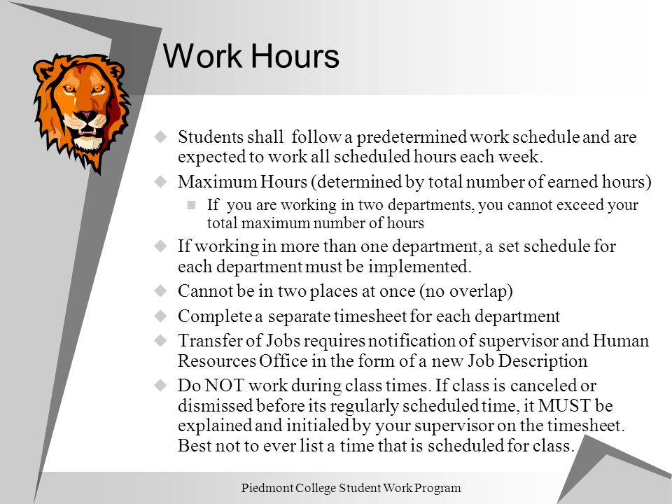 Piedmont College Student Work Program