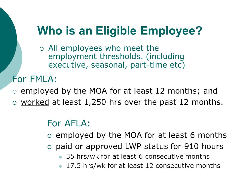 Who is an Eligible Employee