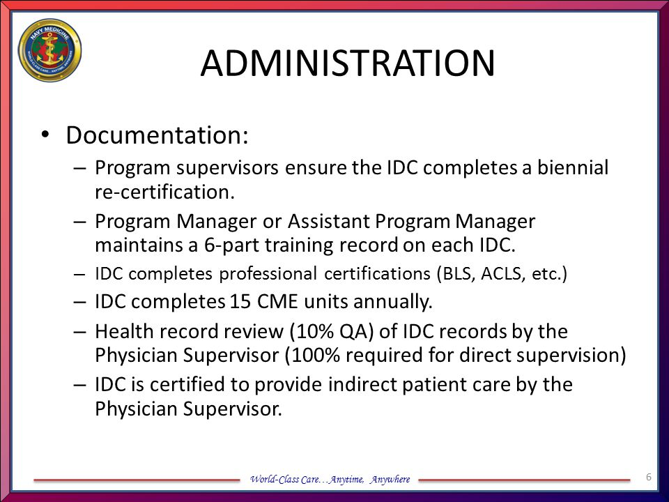 ADMINISTRATION Documentation: