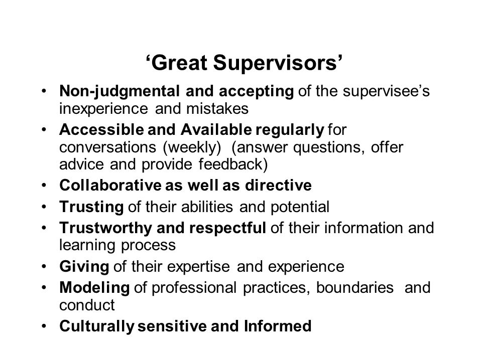 'Great Supervisors' Non-judgmental and accepting of the supervisee's inexperience and mistakes.