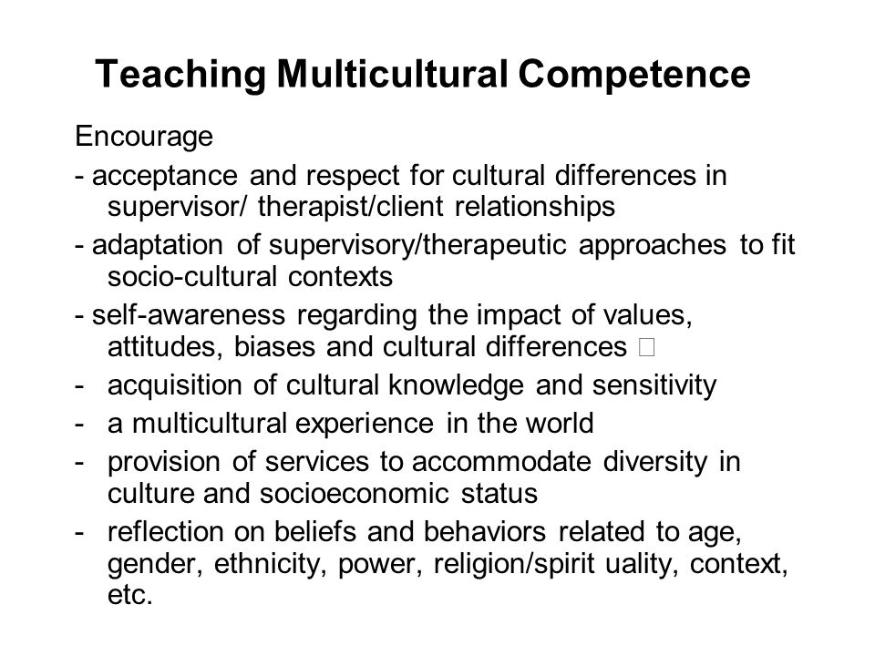 Teaching Multicultural Competence