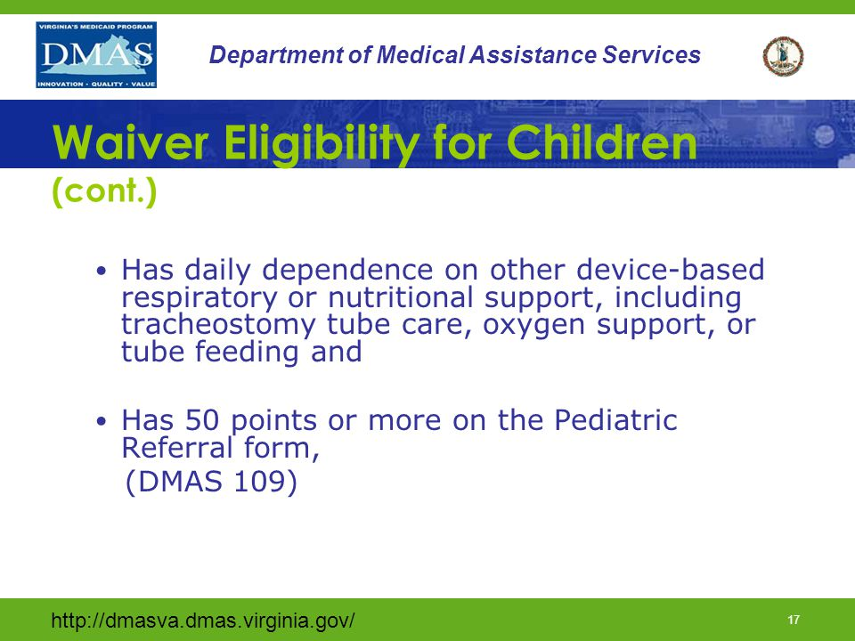 Waiver Eligibility for Children (cont.)