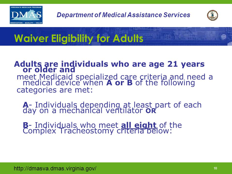 Waiver Eligibility for Adults
