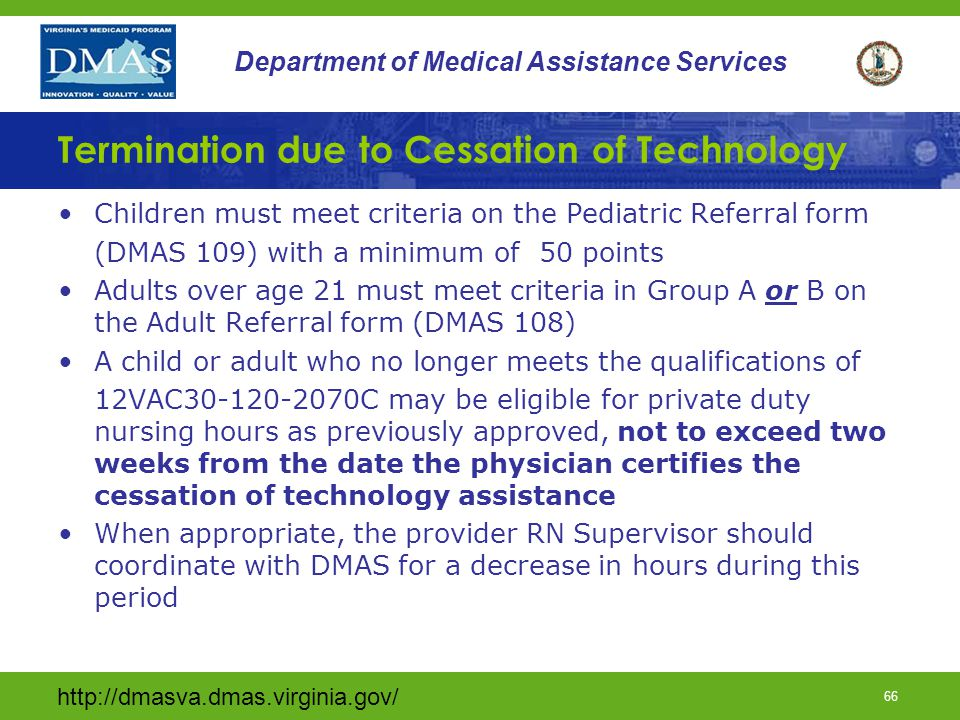 Termination due to Cessation of Technology