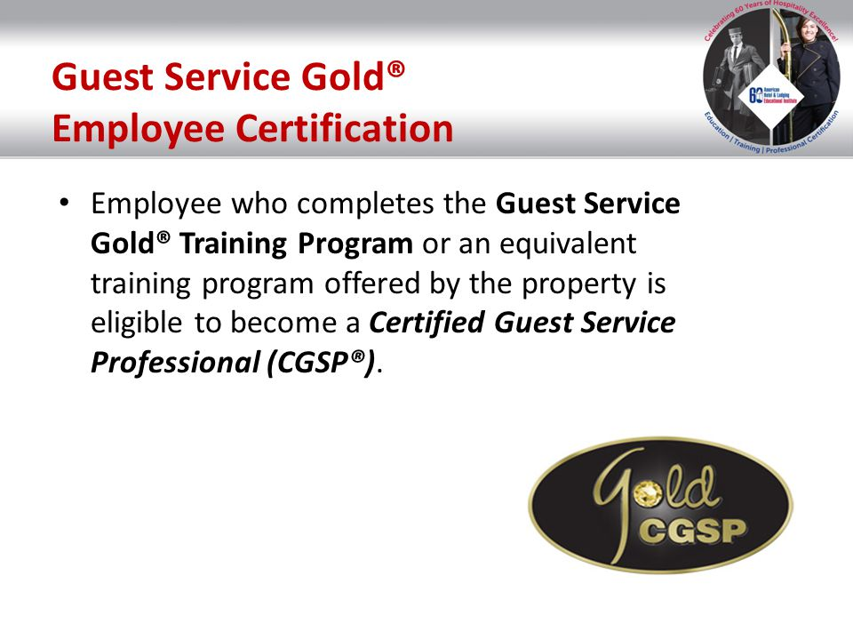 Guest Service Gold® Employee Certification