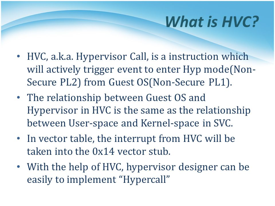 What is HVC