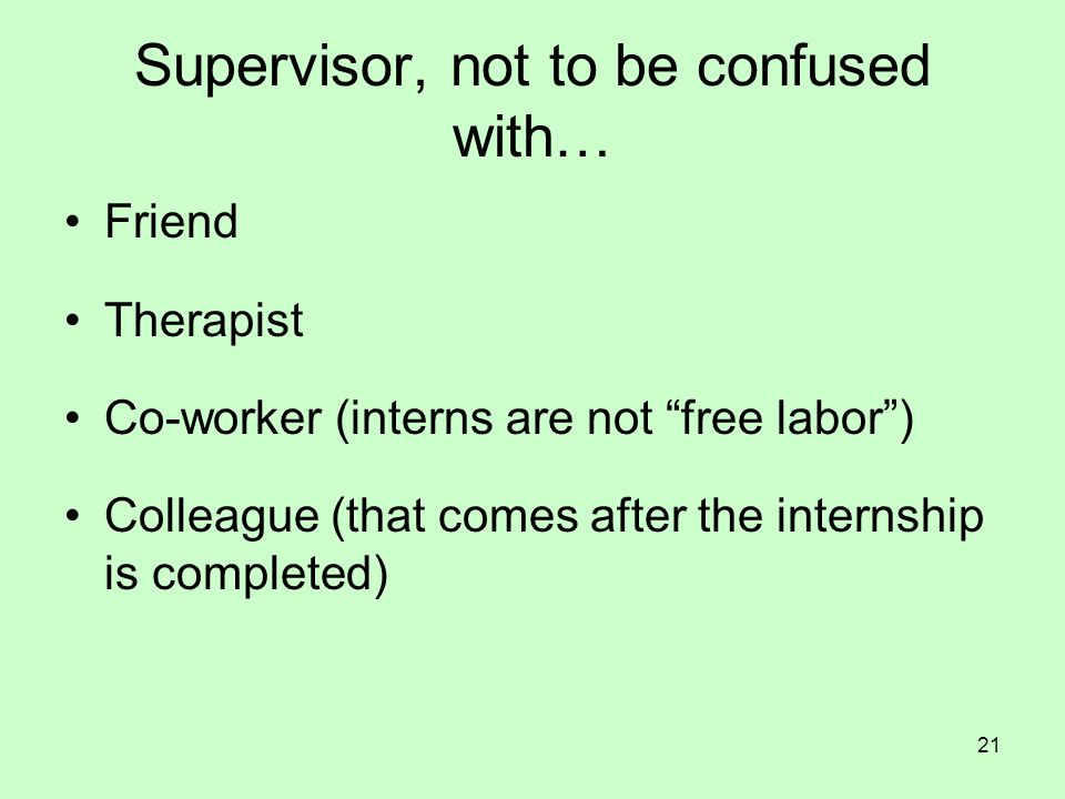 Supervisor, not to be confused with…