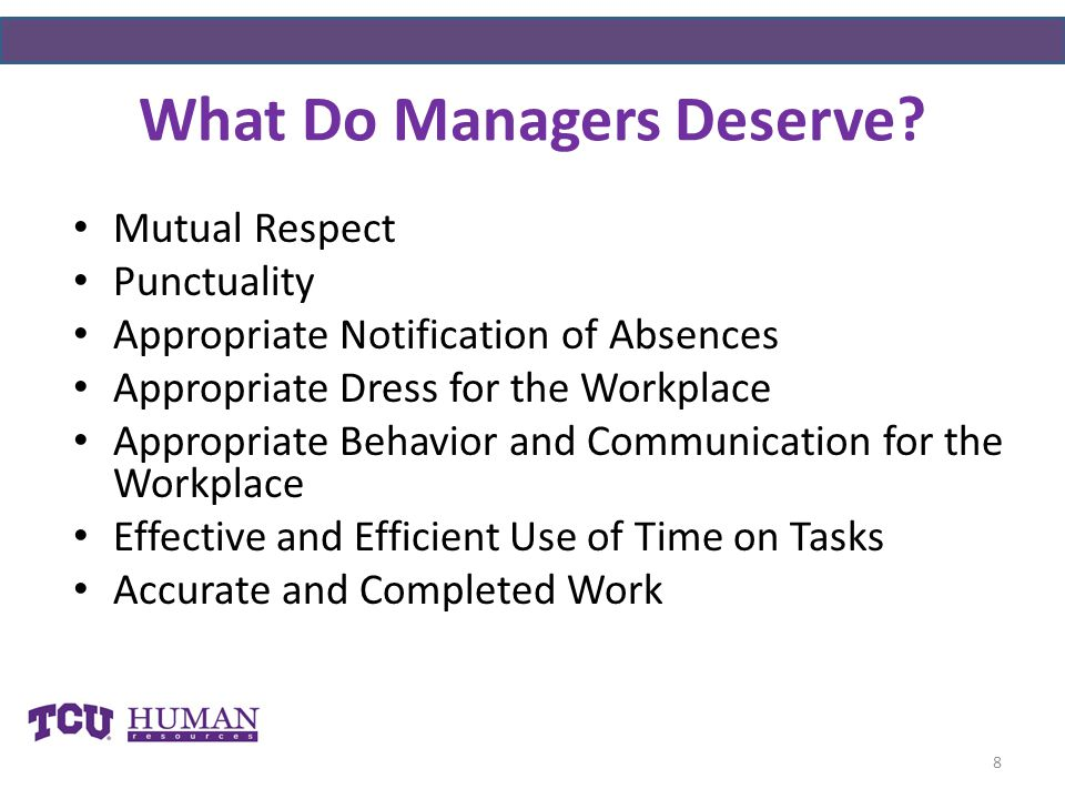 What Do Managers Deserve