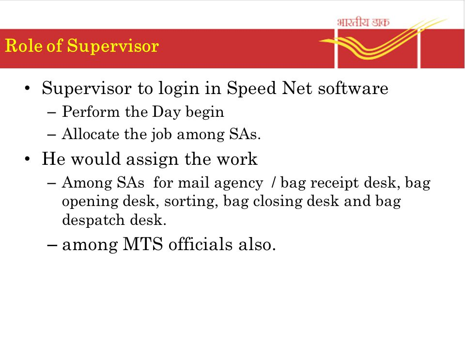 Supervisor to login in Speed Net software