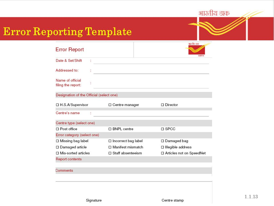 Error Reporting Template