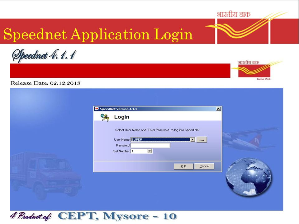 Speednet Application Login