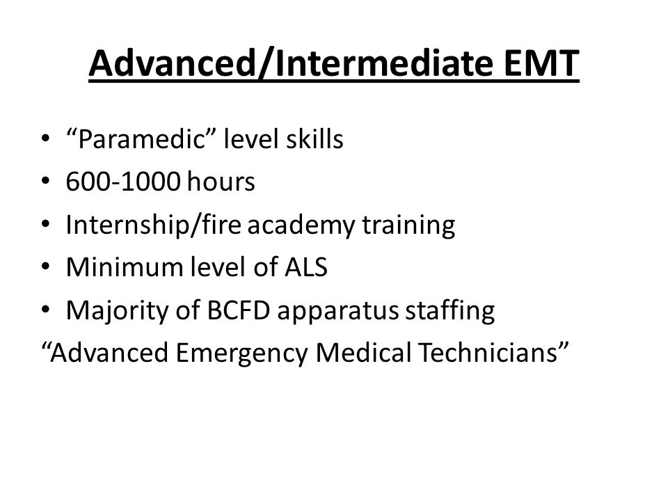 Advanced/Intermediate EMT