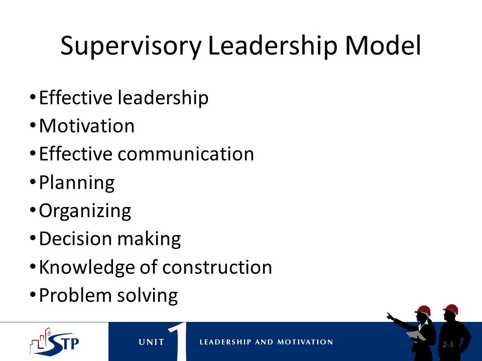 Supervisory Leadership Model