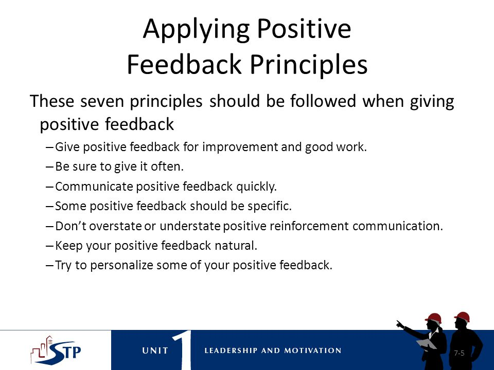 Applying Positive Feedback Principles