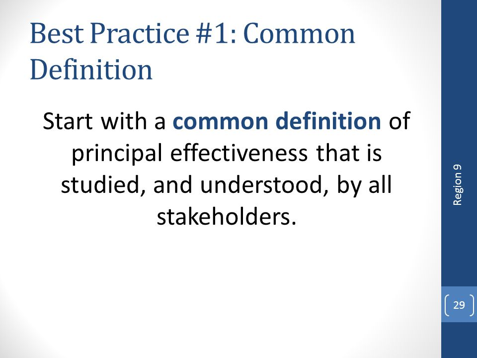 Best Practice #1: Common Definition