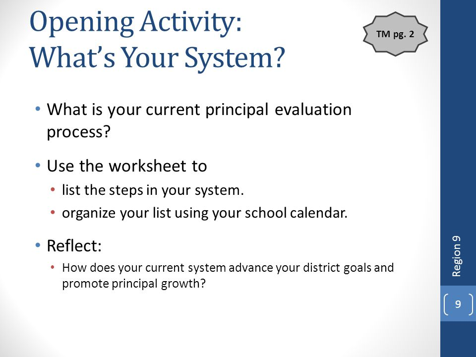 Opening Activity: What's Your System