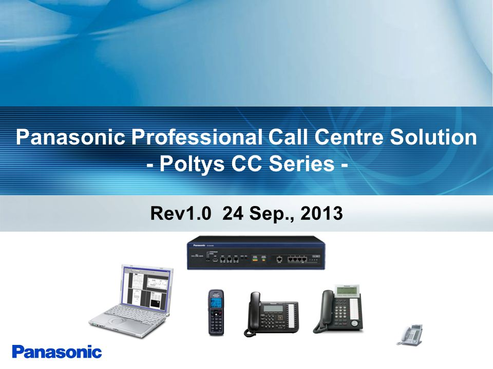 Panasonic Professional Call Centre Solution - Poltys CC Series -
