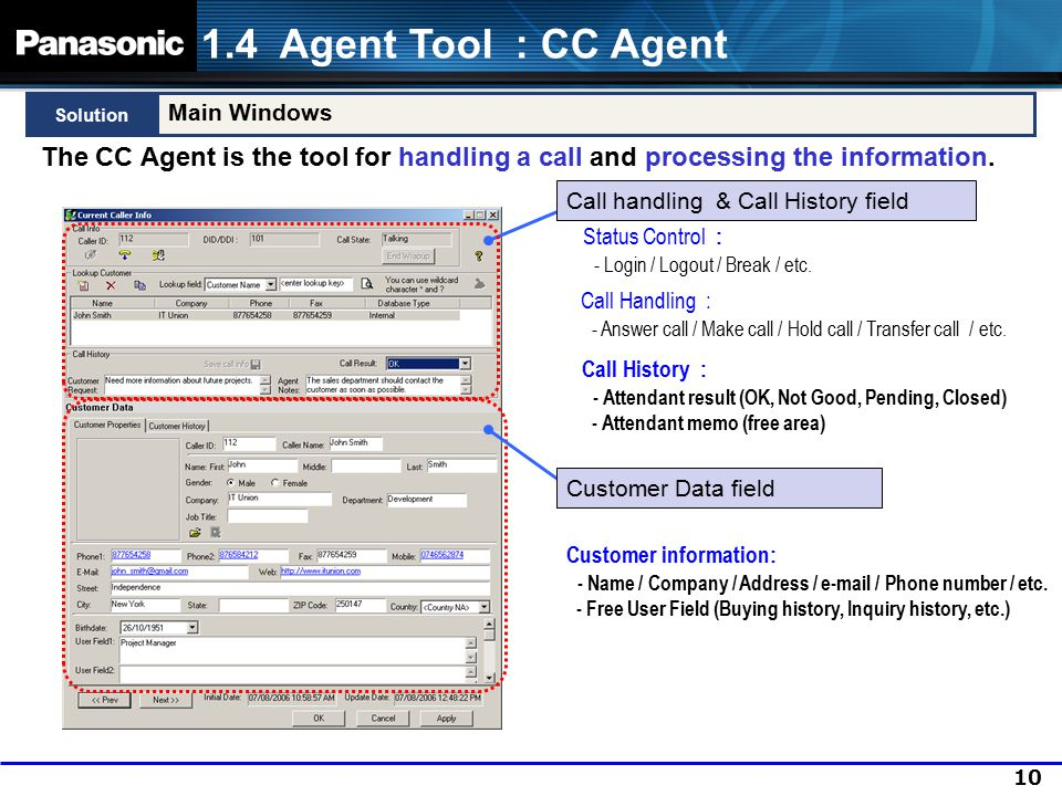 1.4 Agent Tool : CC Agent Solution. Main Windows. The CC Agent is the tool for handling a call and processing the information.