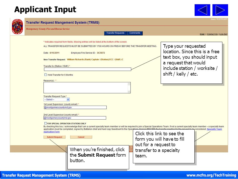 Applicant Input