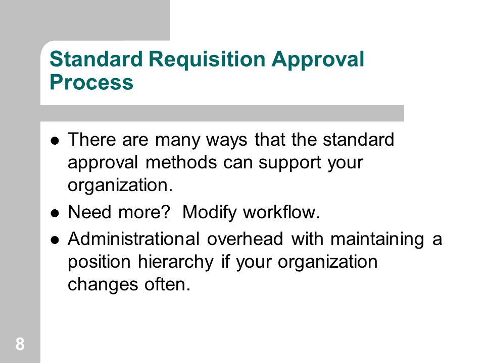 Standard Requisition Approval Process