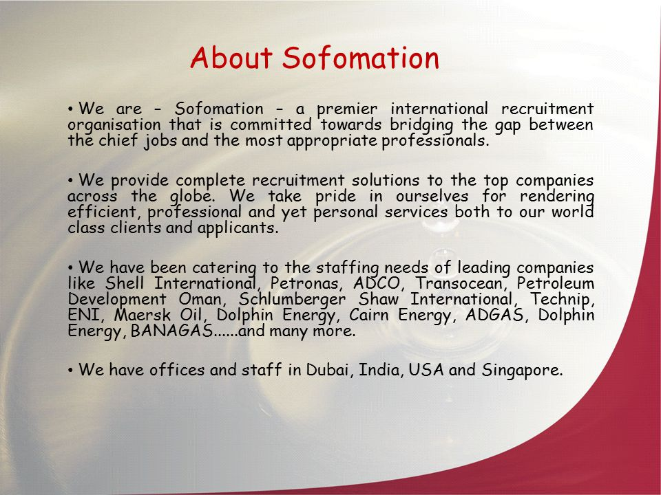 About Sofomation