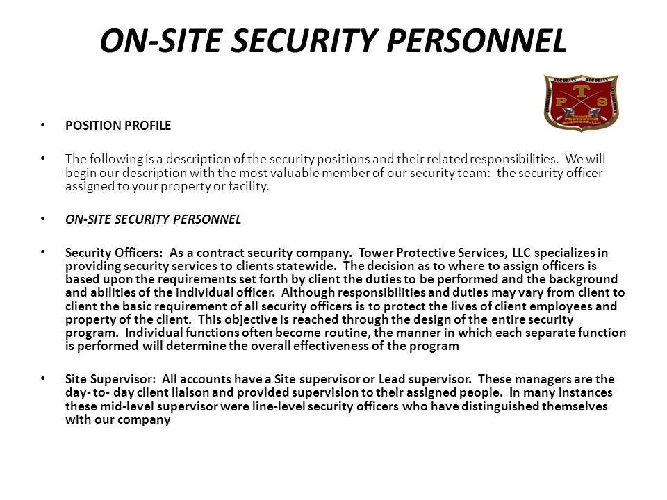 ON-SITE SECURITY PERSONNEL
