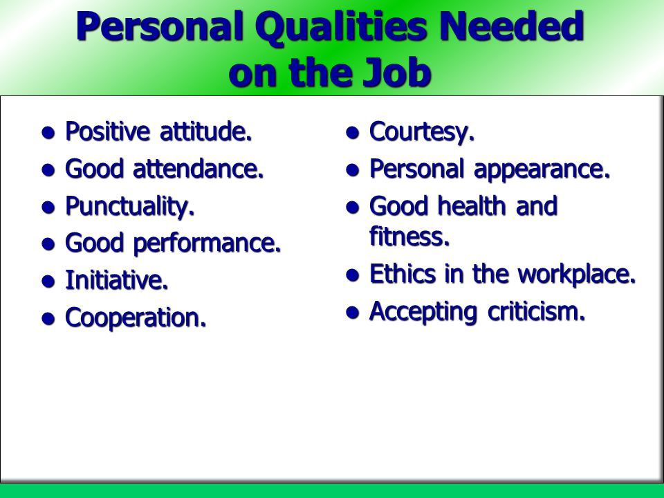 good qualities for a job