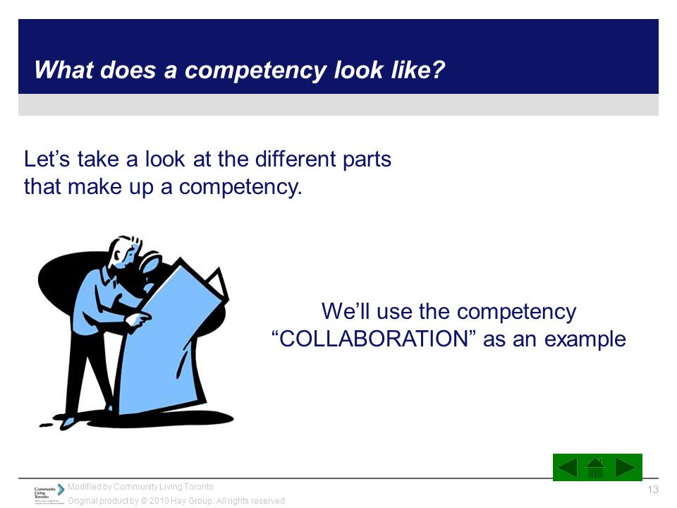 What does a competency look like