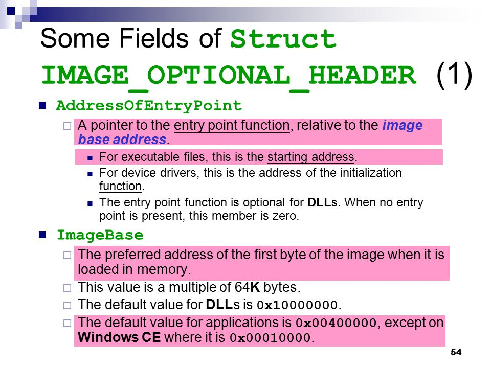 Some Fields of Struct IMAGE_OPTIONAL_HEADER (1)