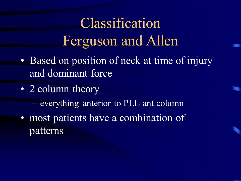 Classification Ferguson and Allen
