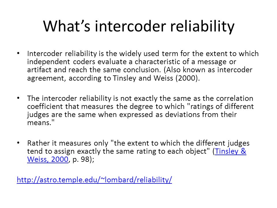 What's intercoder reliability