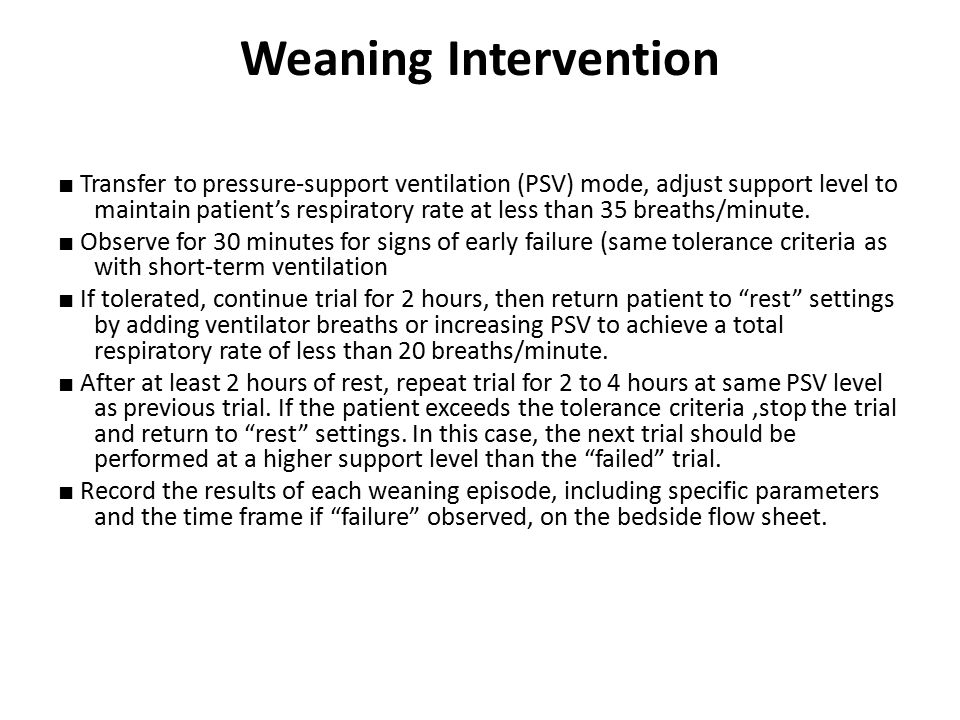 Weaning Intervention