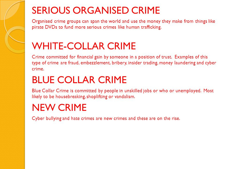 SERIOUS ORGANISED CRIME
