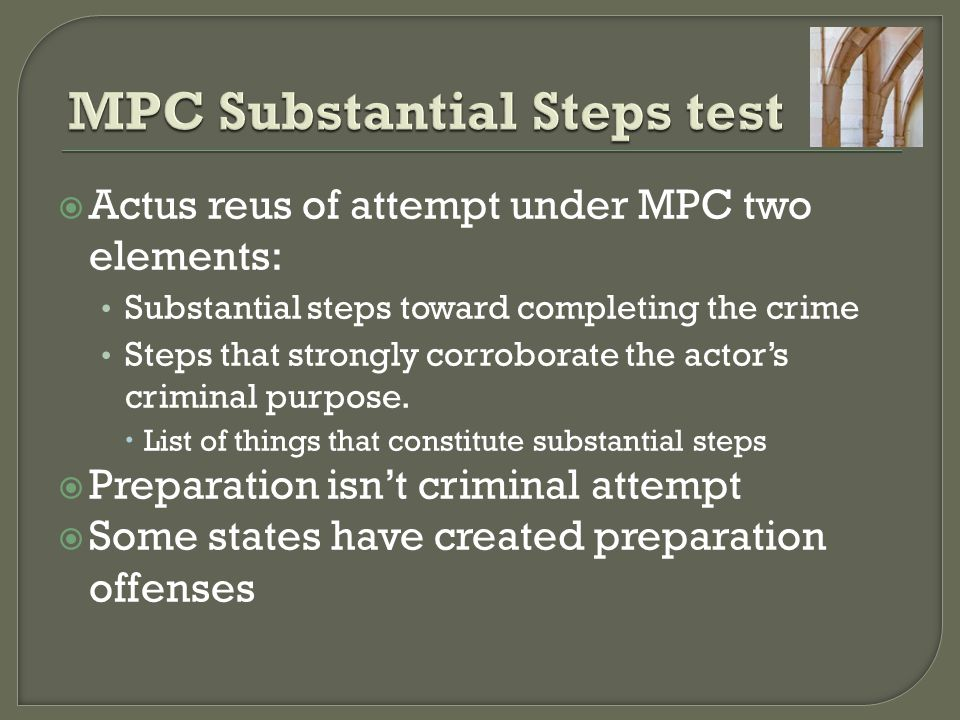 MPC Substantial Steps test