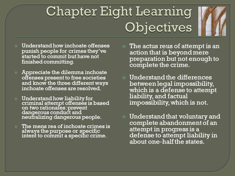 Chapter Eight Learning Objectives