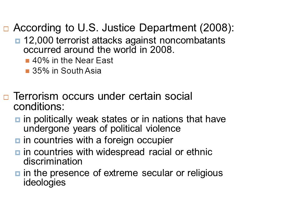According to U.S. Justice Department (2008):