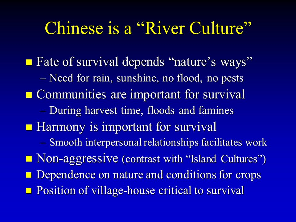 Chinese is a River Culture