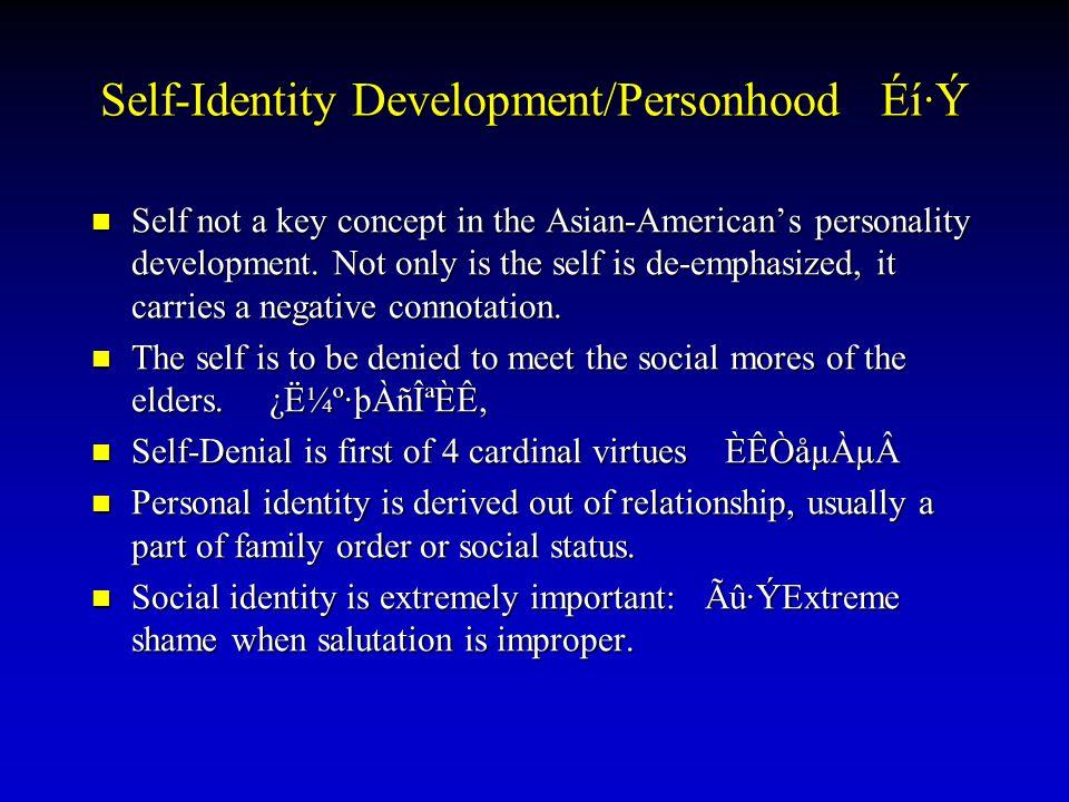 Self-Identity Development/Personhood Éí·Ý