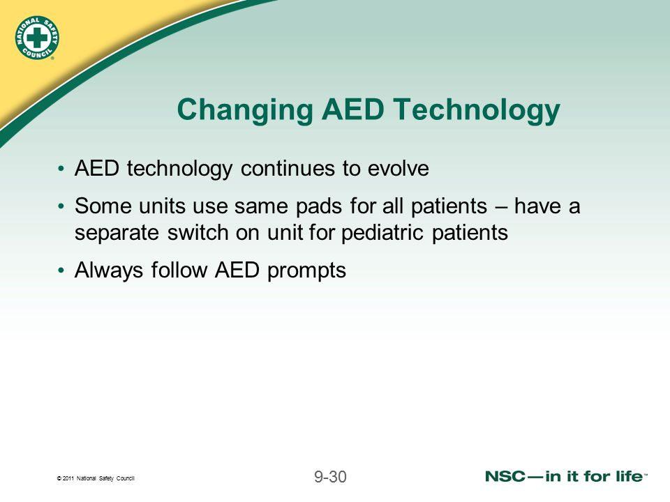 Changing AED Technology