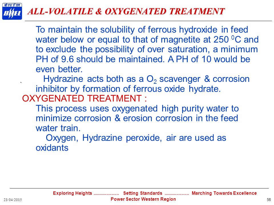 ALL-VOLATILE & OXYGENATED TREATMENT