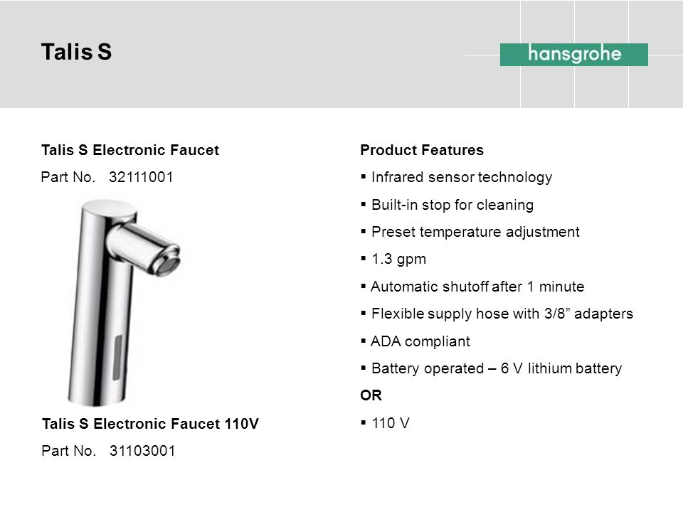 Talis S Talis S Electronic Faucet Part No. 32111001 Product Features