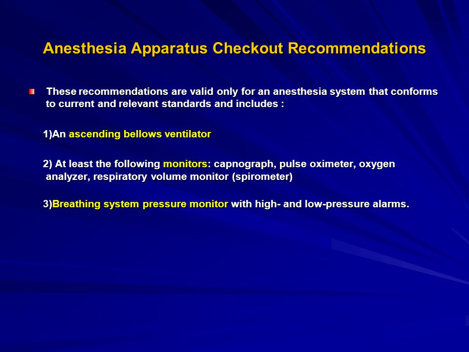 Anesthesia Apparatus Checkout Recommendations