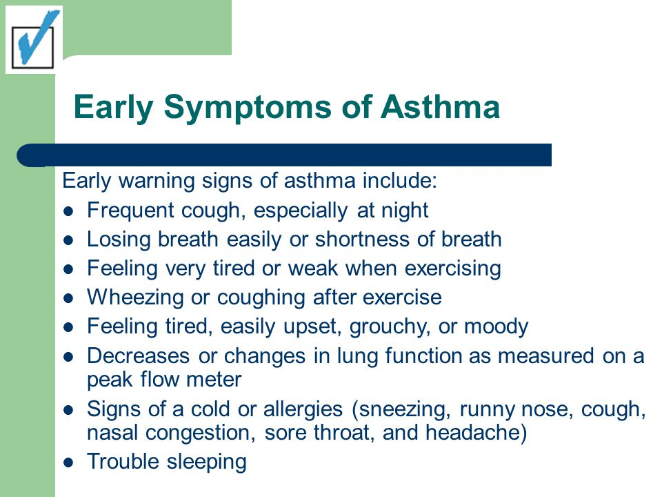 Early Symptoms of Asthma