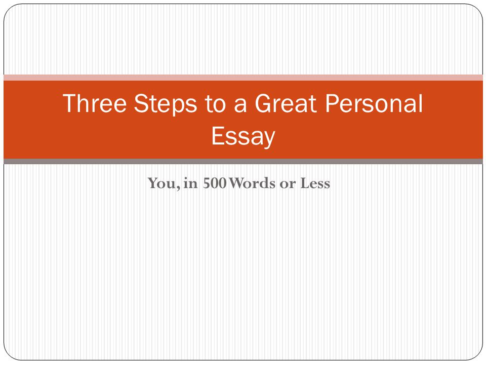 Three Steps to a Great Personal Essay