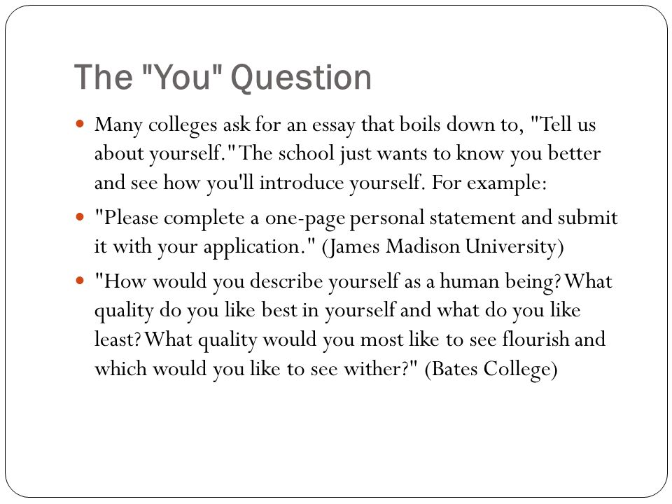 college application essay tell us about yourself